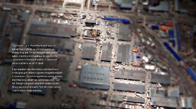 Левобережный торговый город новосибирск сайт
